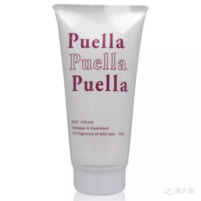 日本Puella丰胸霜成分使用方法