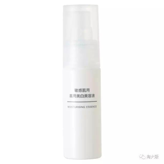 MUJI无印良品 敏感肌用要用美白精华 50ml使用方法注意事项