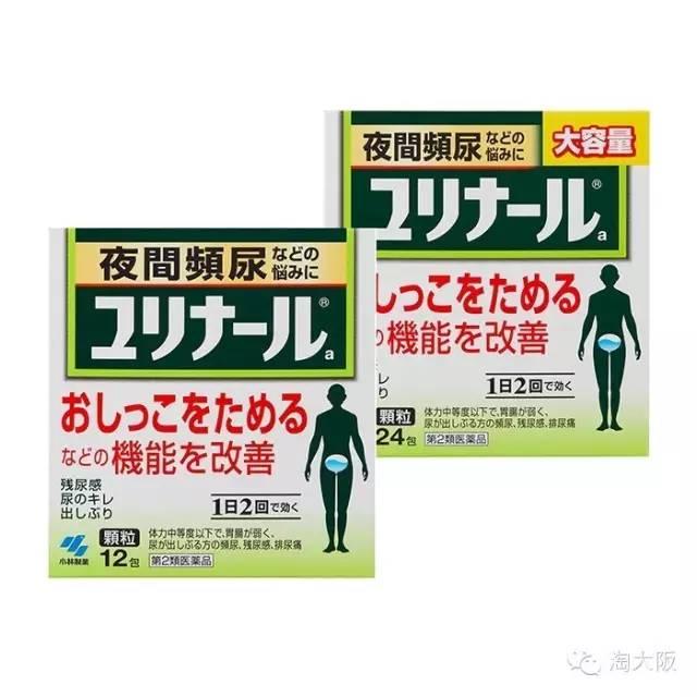日本小林制药夜间尿频改善颗粒说明书