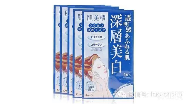 日本肌美精深层美白面膜使用说明