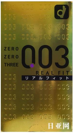 日本冈本避孕套大全热卖推荐