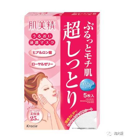 日本肌美精 滋润渗透超保湿面膜 5枚入使用说明