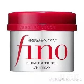 日本资生堂Fino发膜使用方法