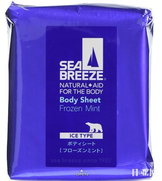 日本止汗湿纸巾推荐