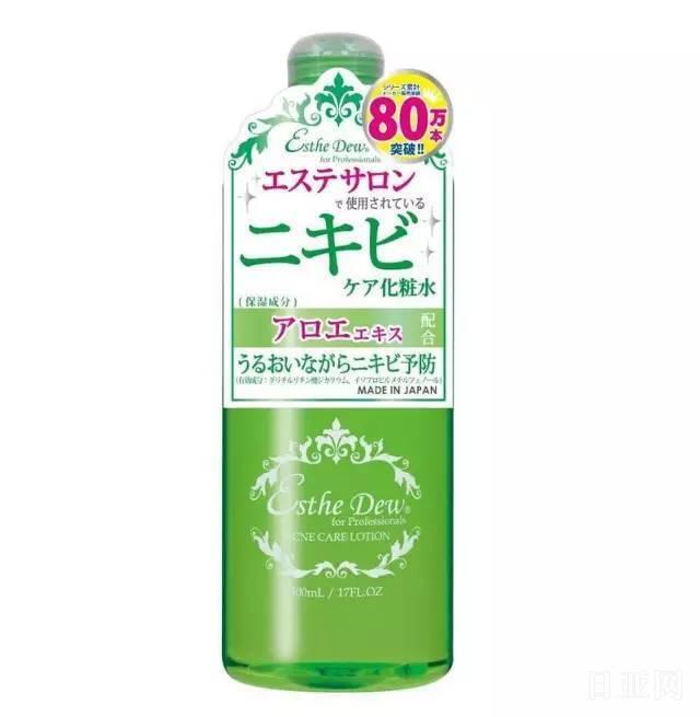 日本Esthe Dew芦荟祛痘化妆水效果怎么样