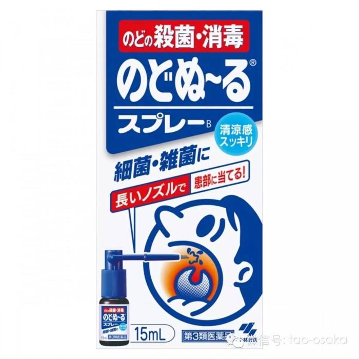 日本小林制药咽喉喷雾使用说明