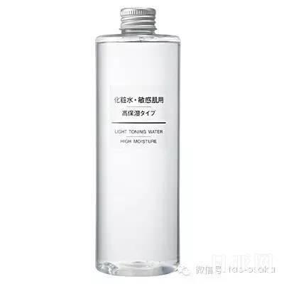 日本MUJI敏感肌用高保湿化妆水怎么样