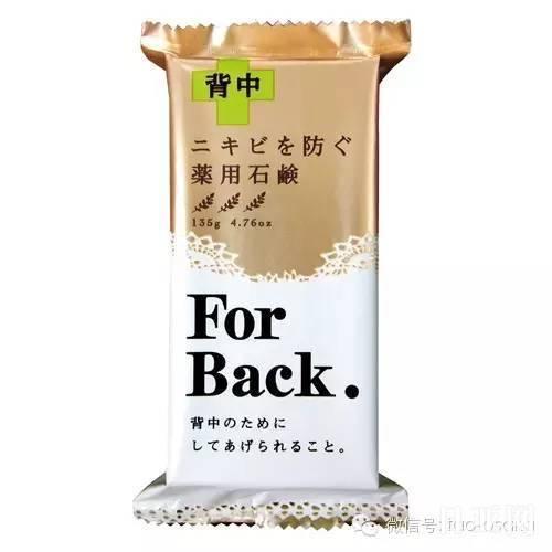 日本Pelican for back药用美背祛痘香皂