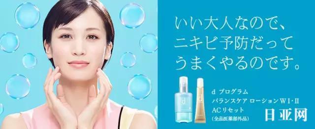 推荐10款热门日本敏感肌护肤品