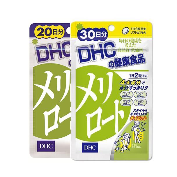 日本DHC下半身纤体瘦身片有用吗