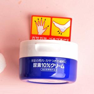 Shiseido资生堂 尿素蓝罐乳霜 100g