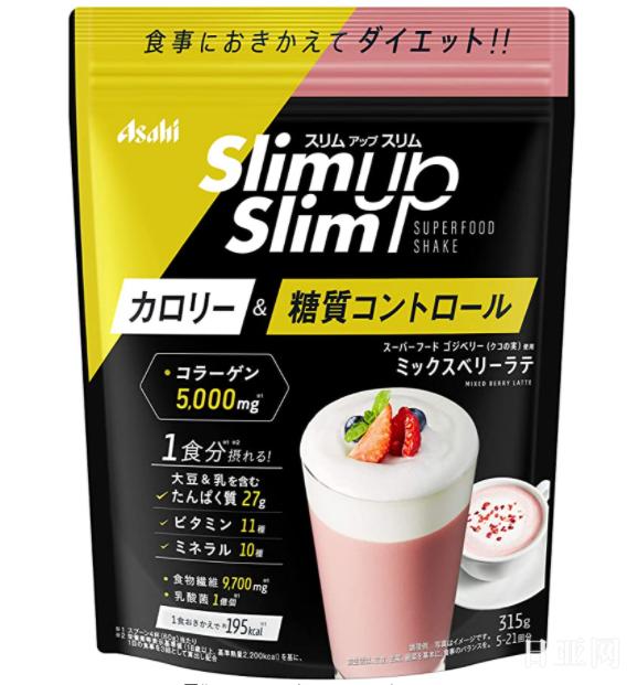 Asahi朝日Slim up Slim饱腹代餐奶昔 乳酸菌+混合浆果拿铁 315g