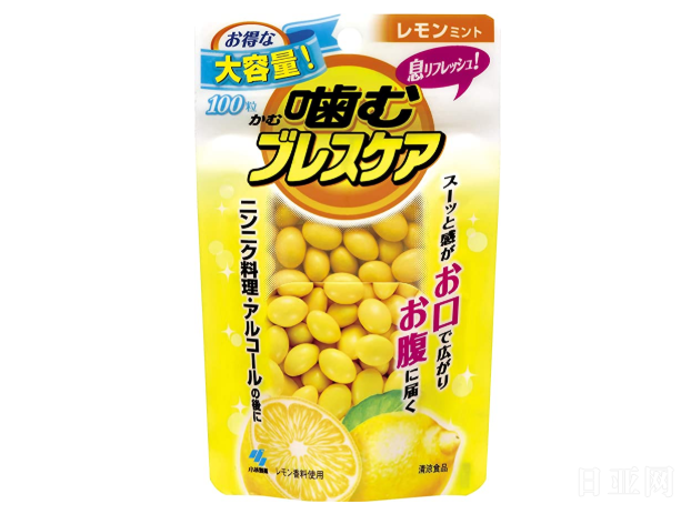 小林制药breath care口气清新咀嚼糖柠檬薄荷味 100粒*2