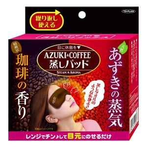 TO-PLAN 红豆 咖啡豆 缓解疲劳 蒸汽眼罩 可重复使用