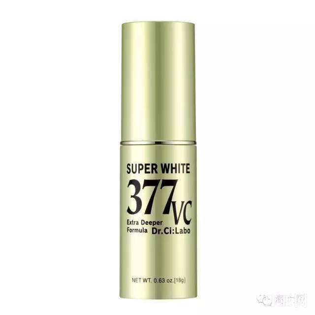日本城野医生SUPER WHITE 377VC美白精华好用吗