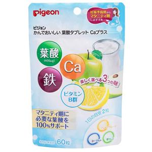 Pigeon贝亲 叶酸钙铁维生素咀嚼片 60粒