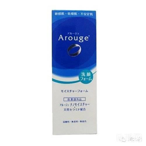 日本Arouge泡沫洁面乳怎么样