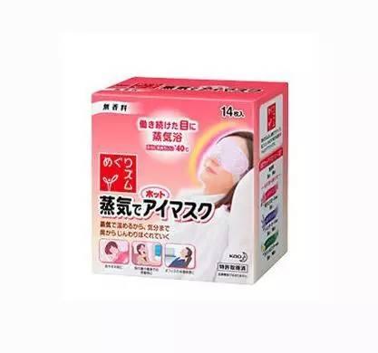 日本花王旗下最受欢迎的10款产品推荐