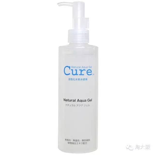 日本东洋cure活性化水素去角质凝胶好用吗
