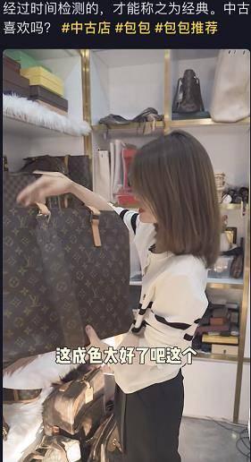 日本在哪可以买到中古包包