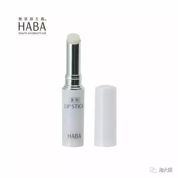 日本HABA 药用修护润唇膏怎么样