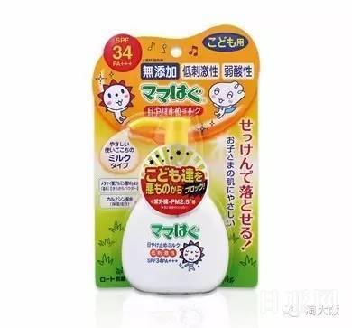 日本ROHTO乐敦 儿童防晒乳好用吗