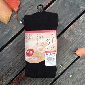 ATSUGI厚木 comfort 发热竖纹连裤袜 400D 黑色