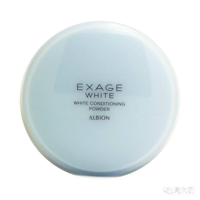 日本奥尔滨EXAGE WHITE 夜用美白晚安粉怎么样
