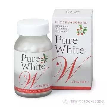 日本资生堂Pure White美白丸怎么样