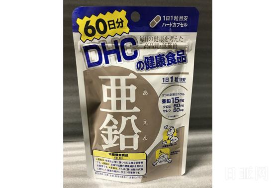 DHC 酵母亚铅有机锌 补充营养素60粒 促进食欲 防脱发