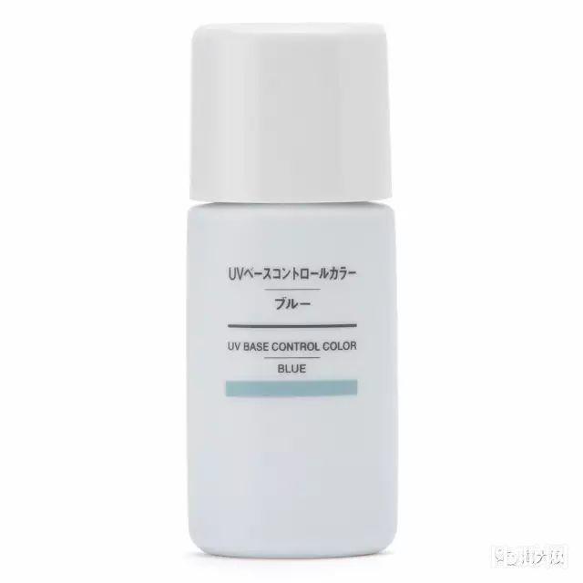 日本MUJI无印良品 空色隔离霜 浅蓝色好用吗