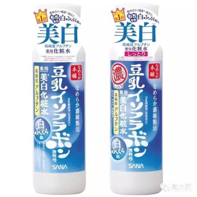 日本SANA豆乳药用美白化妆水怎么样