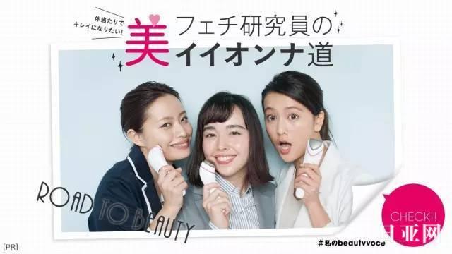 推荐非常实用的4款日本居家美妆小物