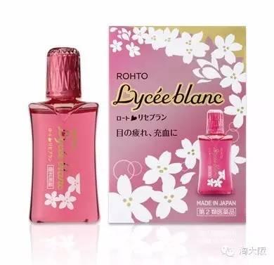 日本乐敦Lycee blanc樱花眼药水怎么样