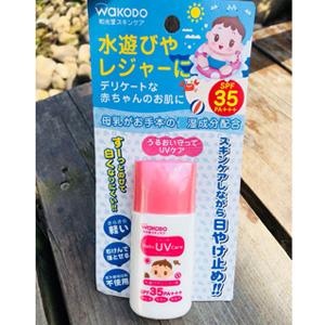 Wakodo和光堂 防水型儿童防晒乳液 SPF35/PA+++ 30g