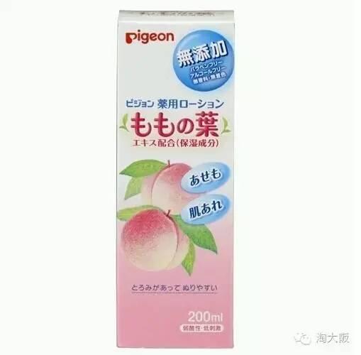 日本贝亲Pigeon桃叶精华痱子水怎么用