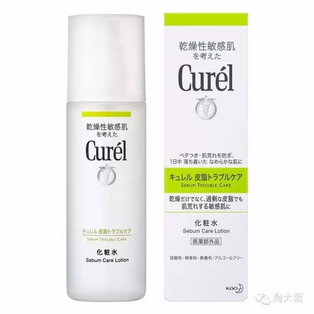 日本花王 Curel珂润控油保湿化妆水怎么样