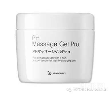 日本PH Massage Gel Pro.胎盘原液按摩膏怎么样孕妇能用吗