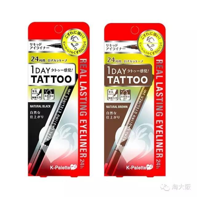 日本K-Palette Real Lasting Eyeliner 24h眼线笔好用吗