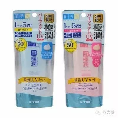 日本乐敦rohto 肌研UV五合一保湿防晒乳霜怎么样