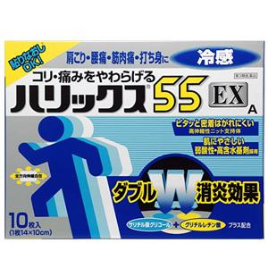 Lion狮王 55EX冷感膏贴 缓解肩颈腰痛 10枚
