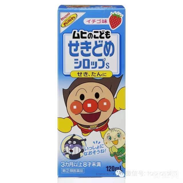 日本池田模范堂儿童止咳糖浆有效果吗