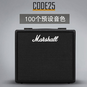 Marshall马歇尔 蓝牙电吉他音箱CODE25 马勺音箱