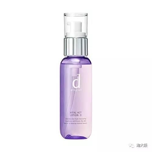 日本资生堂 d program 敏感话题 抗老去皱化妆水 紫色怎么样
