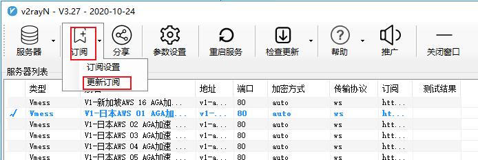 2021最新日本亚马逊打不开稳定好用的解决办法日本乐天 日本雅虎拍卖