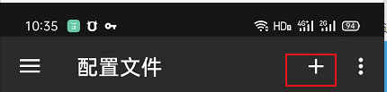2021手机版日本亚马逊打不开解决办法安卓版 日本乐天 日本雅虎拍卖