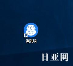 【免费】日本亚马逊打不开解决办法 日本乐天上不去怎么办