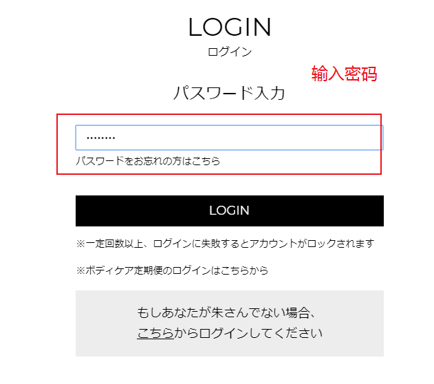 日本PeachJohn官网大型内衣家居服购物攻略教程