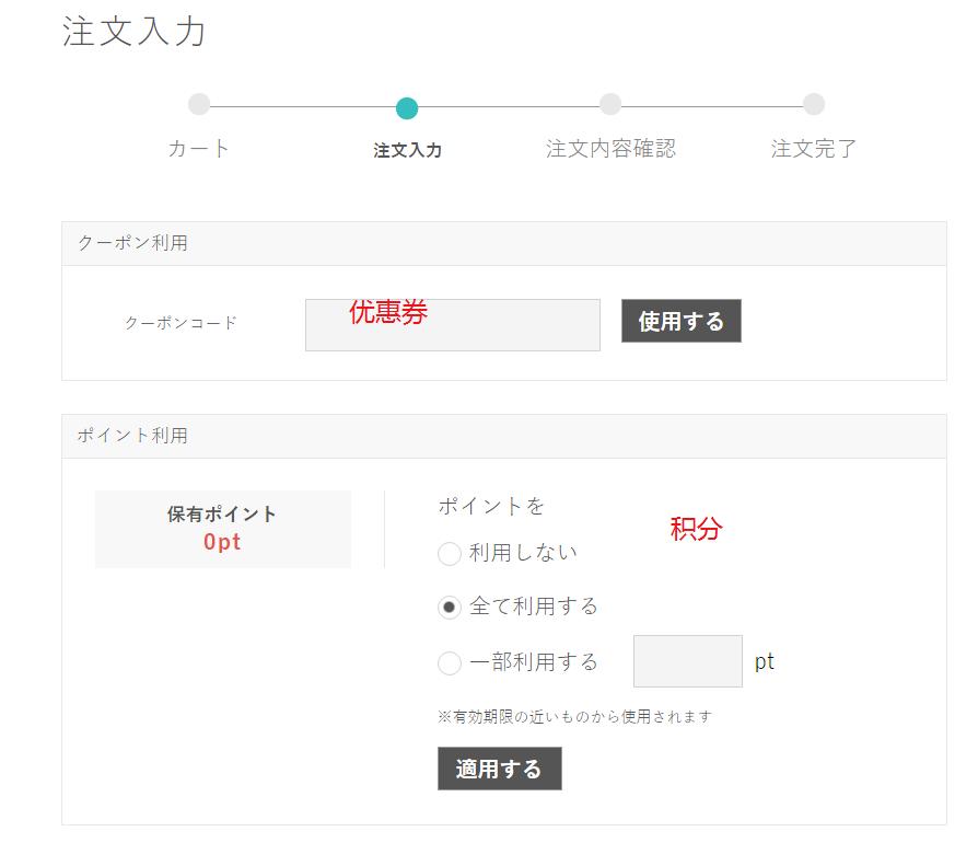 日本HABA官网海淘攻略教程 无添加化妆品 2021年最新