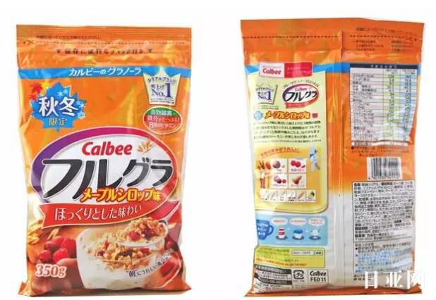 推荐7款好吃的日本早餐营养麦片